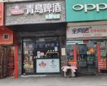(出售)三牌楼福建路广东路南京第二医院皮肤病医院商业学校对面售78万