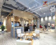 (出租)高品质底商!清吧产品展示和轻餐饮佳选金融城南京地标