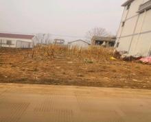 (出售) 二庄新华 土地 12.9x53平米