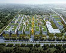 (出售)中环沿线新建600到4000工业厂房出售可生产研发办公 首付