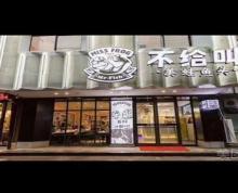 南京江宁大学城文鼎广场