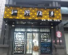 (转让)蜀山区乌江路沿街饭店转让