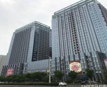 (出租) 德惠商务大厦 75平米