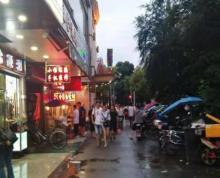 秦淮区夫子庙临街旺铺招租 业态不限 客流量大 繁华地段