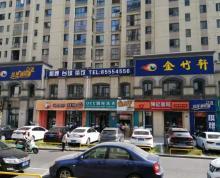 (出售)年租金17万双开间丽华大润发旁出入口双面临街蔷薇家园汇丰广场