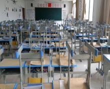 (出租) 1000人校舍宿舍150间,教室25间, 10000平米