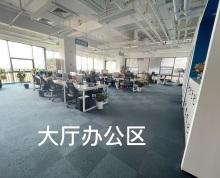 东久创新中心,570平精装修出租