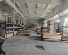 (出租)横塘一楼430平 层高7.5米 限仓库 价格35可谈