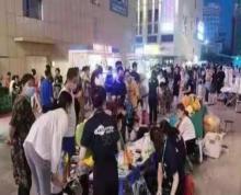 (出租)广济南路商业街适合大餐饮棋牌火锅足浴美容