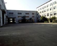 璜土镇小湖工业区35500平高品质厂房出租