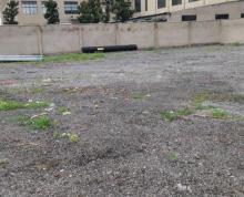 (出租)房东直租八士庄独立1.5亩左右土地,石子硬化,大车进出方便