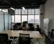 (出租)高端写字楼,隔断两间,办公家具齐全,润潮大厦102平5.5万