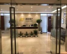 大行宫商圈 豪装半层 正对电梯口 《斯亚财富中心》