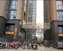南京建宁路中央金地广场