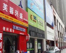 (出售)珠江路 竺桥营业中整层营业中宾馆出售 租金35万