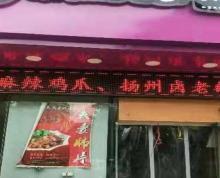 出租江宁将军大道商业街店铺