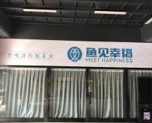 (出租)宜兴市中心 人民剧院 大统华东门
