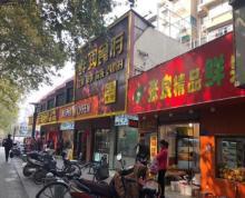 天元路 将军大道 小区门口 门宽8米 租金5个点