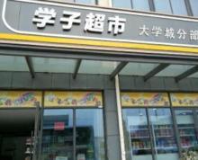 (出租)镇江大学城临街商铺转让/招租
