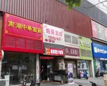(出售)龙江聚泽园小区门口纯一楼挑高2层商铺急售