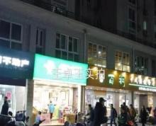 江宁胜太路百果园独立产权旺铺出售 百果园在做 生意好租金高