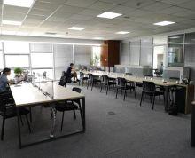 河西CBD+新地中心5a纯写精装修有家具 环境好 租赁部