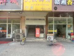【第二次拍卖】南京市江宁区秣陵街道天元东路779号-867号天景山商业中心8幢306室房产