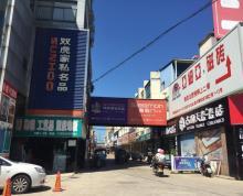 [A_32628]【变卖】句容市开发区西环路温州商贸城A幢413室商业房产