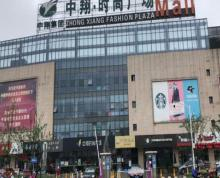 (出售)相城区中翔时尚广场产权铺急售!年收租5万来电立减5万中介勿扰