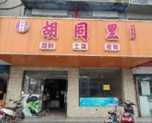 (转让)(51旺铺推荐)转招商城旁475平餐饮店,带天然气,停车方便