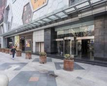 (出租)珠江路新世界中心出租空间实用,采光好,优 选办公室