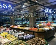 (出租)生鲜集市急招 可做品牌肉类蔬菜豆制品干货 地段成熟