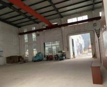 (出售)高淳桠溪土地13亩厂房4500平售价1000万