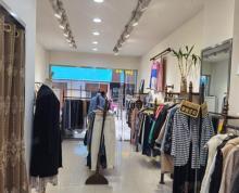 (转让)个人非中介 市府东路精装修服装店旺铺转让
