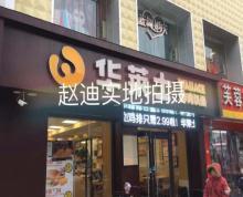 (出售)江宁东山万达旁餐饮铺华莱士年租金18万带产证出售