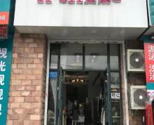 (转让)(广城介绍)城南映象楼上下120平女装店空转行业不限