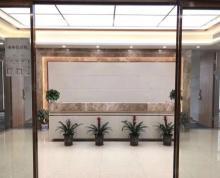 (出租)全新装修!地铁口!正对电梯 恒威大厦200平随时看房急租