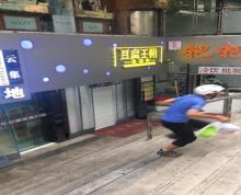 (出租)新街口地铁口 临街商铺 可餐饮 人流密集 包办双证 精装交付