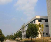 (出租) 柘塘镇 柘塘工业园区 厂房 5000平米
