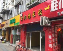 (出租) 闹市区临街商铺 无转让费 立可经营