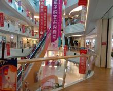 (出租)青剑湖唯一大型商超 龙湖天街 诚招培训零售大小面积都有