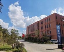 南京栖霞新港开发区全新工业厂房出售