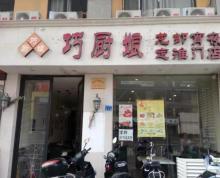 (出售)鼓楼 龙江 辰龙 雅苑 5.8米 层高 出售
