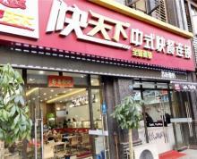 (出售)鼓楼世贸滨江 64平 总价228万 菜市场门口一楼沿街餐饮铺