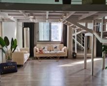(出租)京华城商圈星耀天地 112平米LOFT公寓写字楼