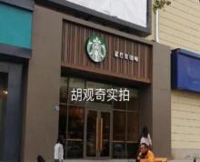 江宁托乐嘉沿街旺铺 大品牌在做 买来做生意收租金