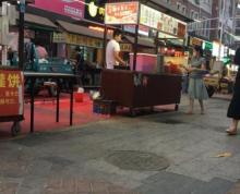 宝龙小吃街摊位直接出租,无转让费