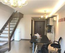 (出售)长江路9号 5.4层高 长江路高档公寓 居家装修 买就赚