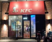 (出售)107万当KFC房东,年收租7万,包租管15年!合同40年!