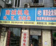 (出租) 出租秦淮秦淮周边临街门面